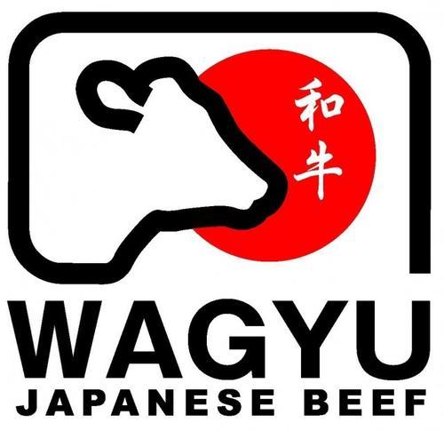"""La nueva salchicha de carne de Kobe es obra del carnicero alemán Dirk Ludwig, que la califica como """"la salchicha más cara del mundo"""". (Imagen: japonismo.com)"""