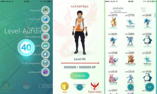 Esta es la única prueba del jugador que afirma haber llegado al máximo nivel de Pokémon Go.