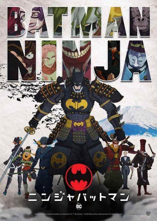 Batman Ninja saldrá en el 2018. (Foto: Archivo)