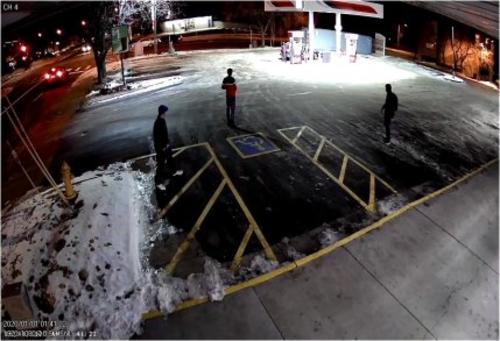 Las fotografías de los sospechosos fueron captadas a través de una cámara de vigilancia cercana. (Foto: TechNoea)