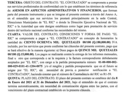 El salario de Estrada Castro en el RIC es de Q15,000 mensuales. (Foto: captura de pantalla)