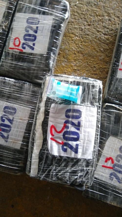 Los paquetes de cocaína están marcados con el 2020. (Foto: MP)