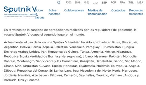 El uso de la vacuna fue autorizado en el país el pasado mes de febrero.