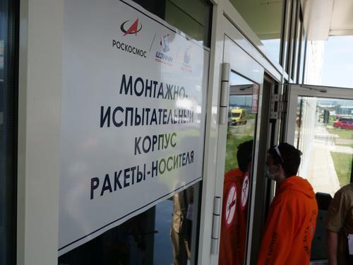 La sede de la Agencia Especial Rusa se encuentra en Moscú y el Centro espacial principal de Control de la Misión se ubica en la ciudad de Koroliov. (Foto: Facebook Pockocmoc / Ilustrativa )