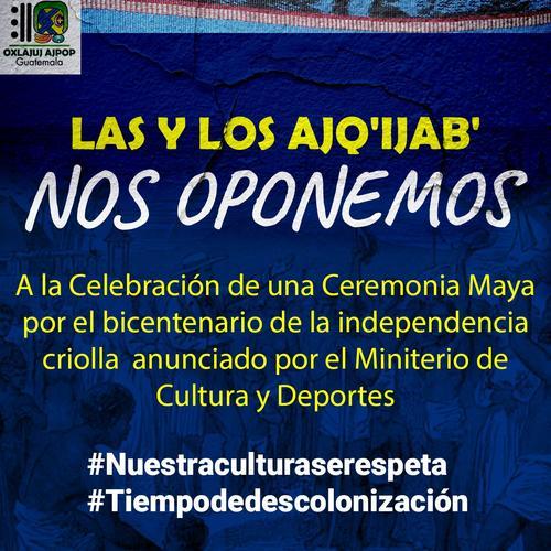 bicentenario, alejandro giammattei, independencia