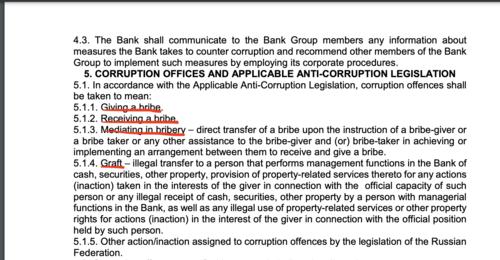"""El Gazprombank ha sido designado por el Departamento del Tesoro de los Estados Unidos, pero tiene una política interna de """"cero tolerancia"""" a toda práctica corrupta."""
