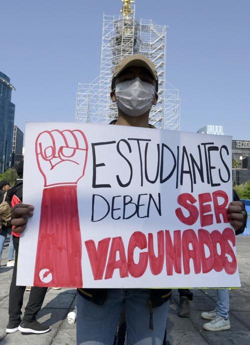 estudiantes marchan por vacunas