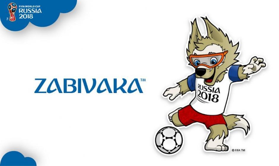 Esta es la imagen del Mundial de Rusia 2018. (Foto: Twitter)