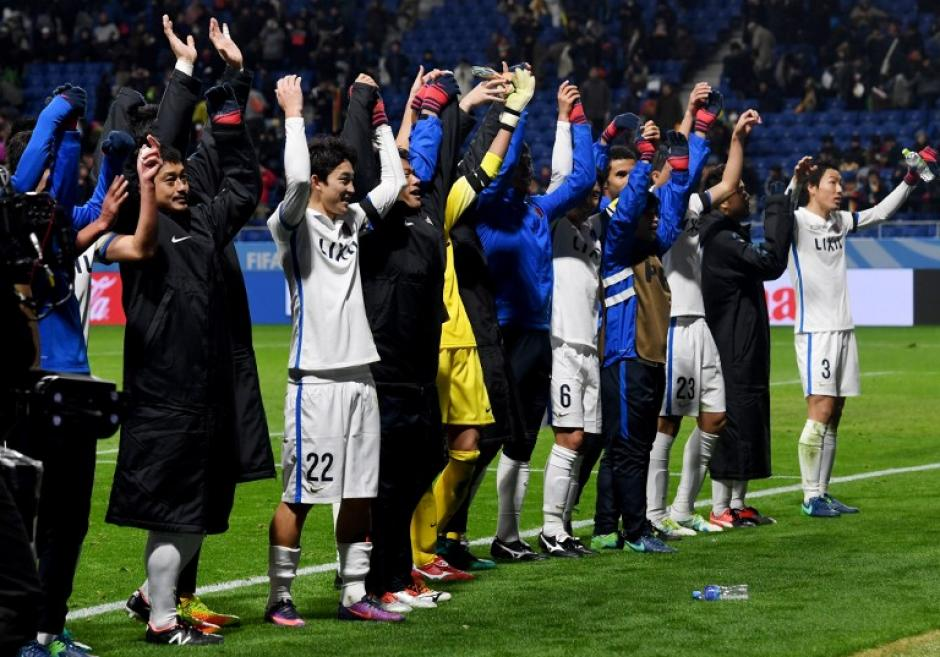 El equipo japonés es el primer asiático en una final. (Foto: AFP)