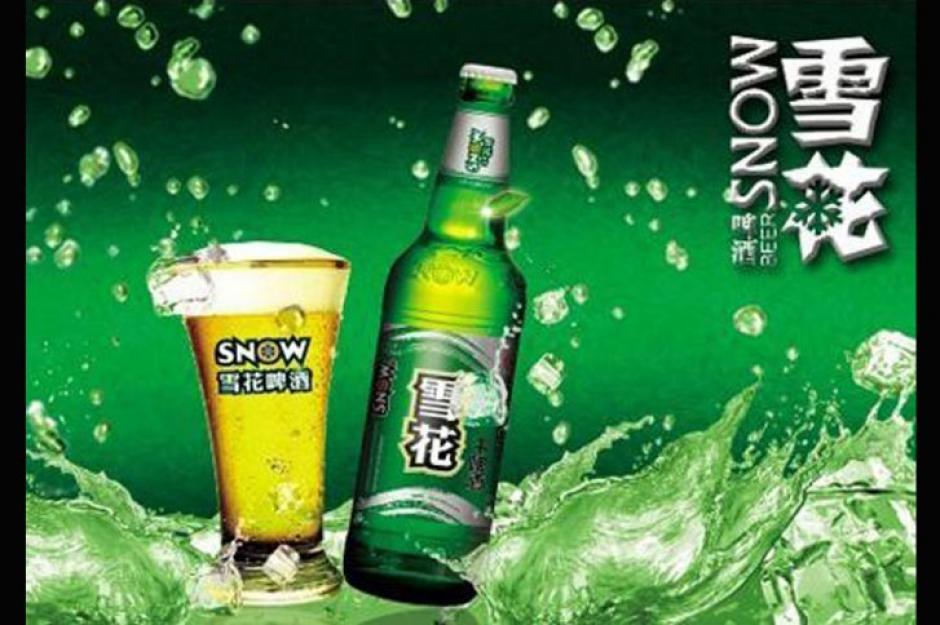 Snow es la bebida más vendida en China y gracias a esto lidera el mercado del país y del mundo.