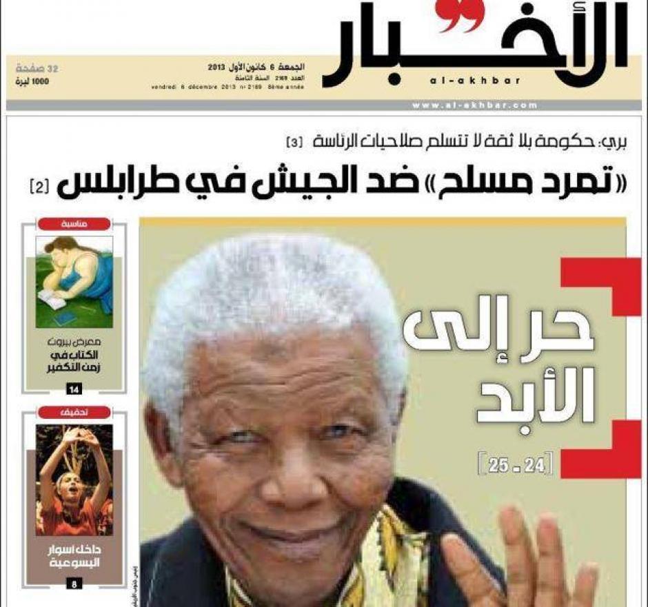 """El diario libanés """"Al Akhbar"""" también inserta en su portada, la fotografía de Mandela. Esta publicación se distribuye para todo el medio oriente."""
