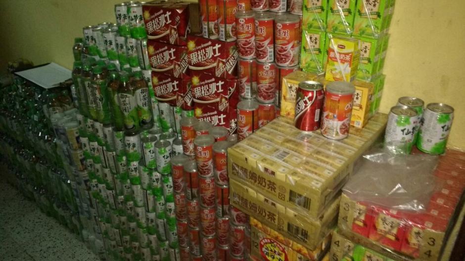 El la vivienda también fue encontrado producto de contrabando. (Foto: PNC)