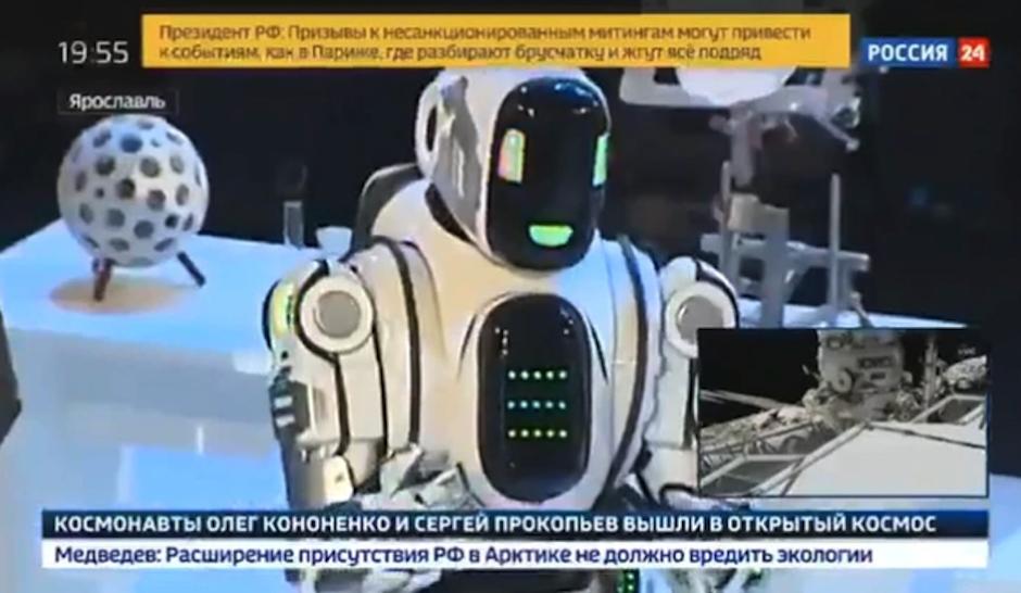 Rusia: presentaron