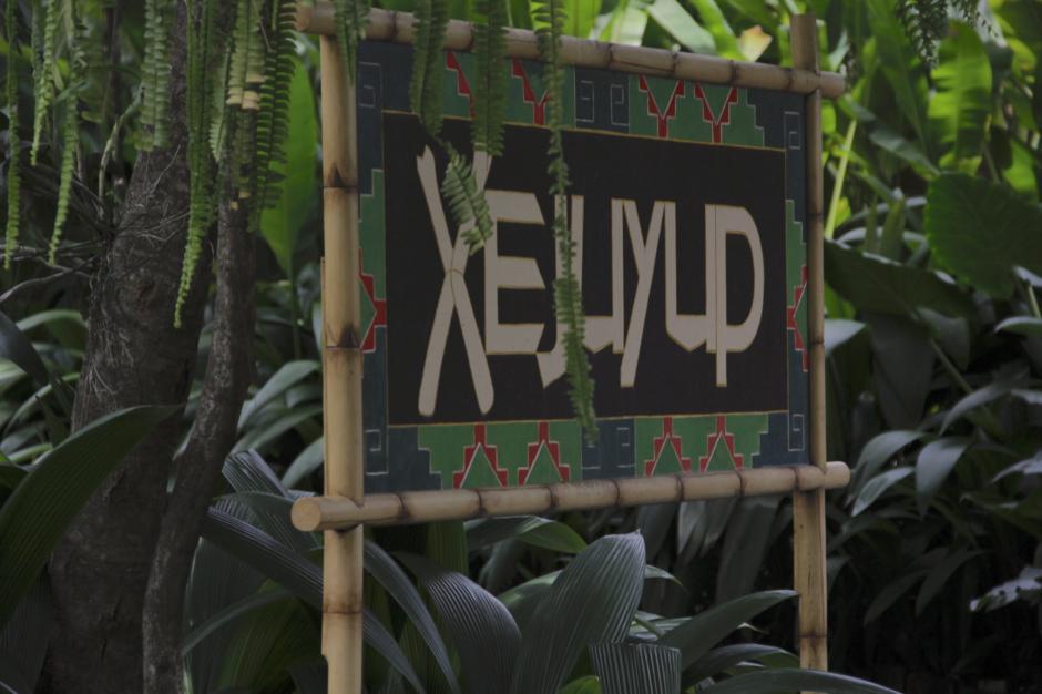 """Xeyujup significa """"Al pie del cerro"""" y es el nombre del tercer parque temático del Irtra en Retalhuleu. (Foto: Fredy Hernández/Soy502)"""