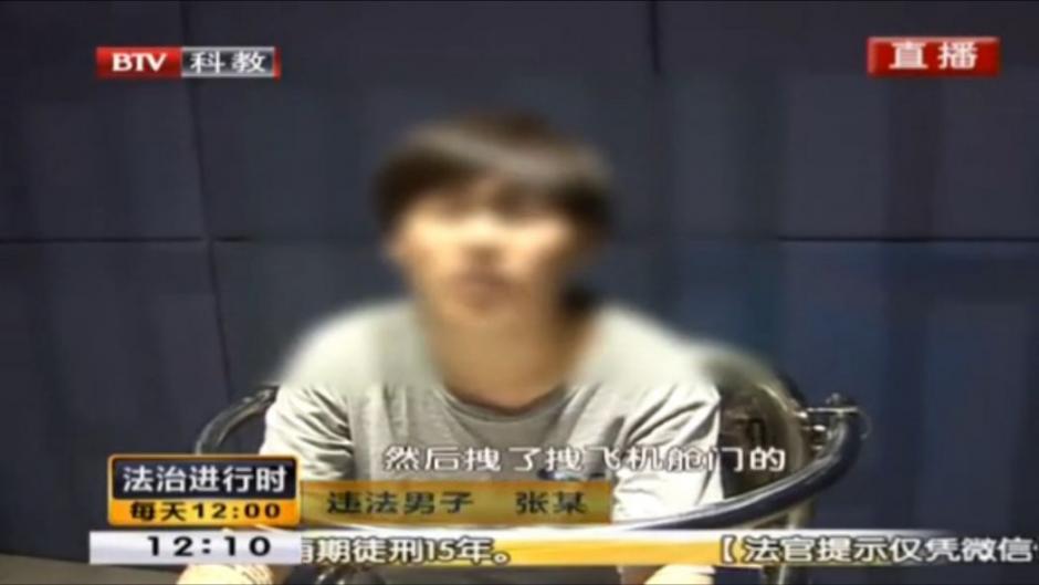 Zhang pasará 15 días preso por su alocada decisión. (Foto: Hong Kong Free Press)