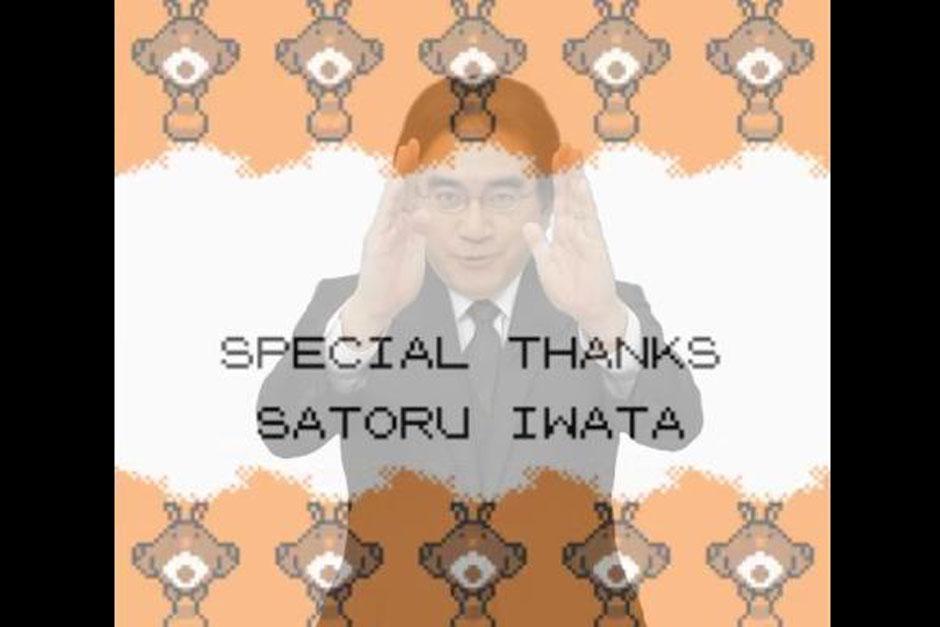 Agradecimientos especiales al estilo de Nintendo