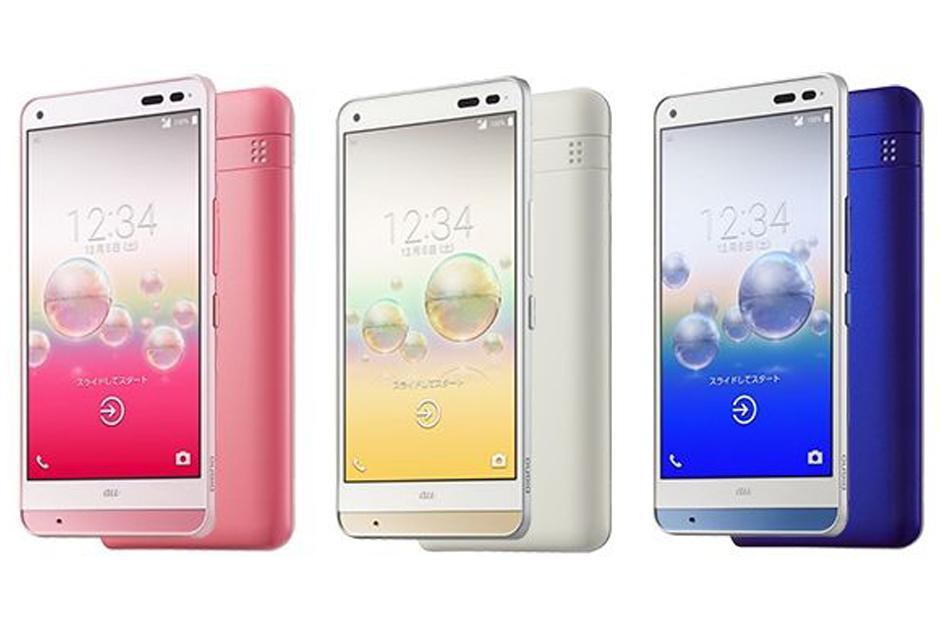 La empresa japonesa Kyocera Corp. pondrá a la venta la próxima semana el primer teléfono inteligente del mundo que puede ser lavado con agua y jabón, que lleva el nombreDigno Rafre. (Foto: Kyocera)