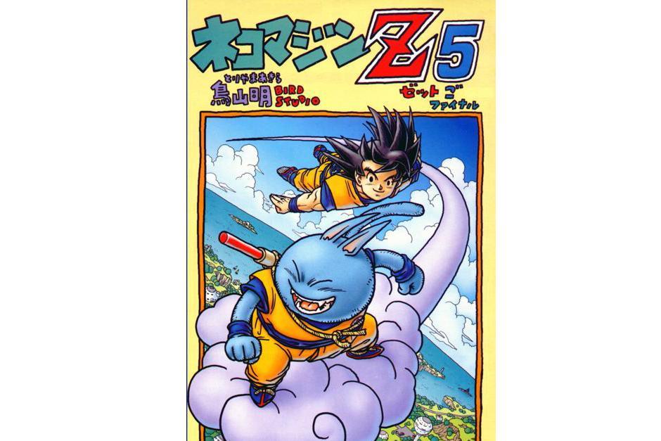 Es posible que Nekomajin aparezca en la serie de televisión de Dragon Ball Super. (Foto: Google)