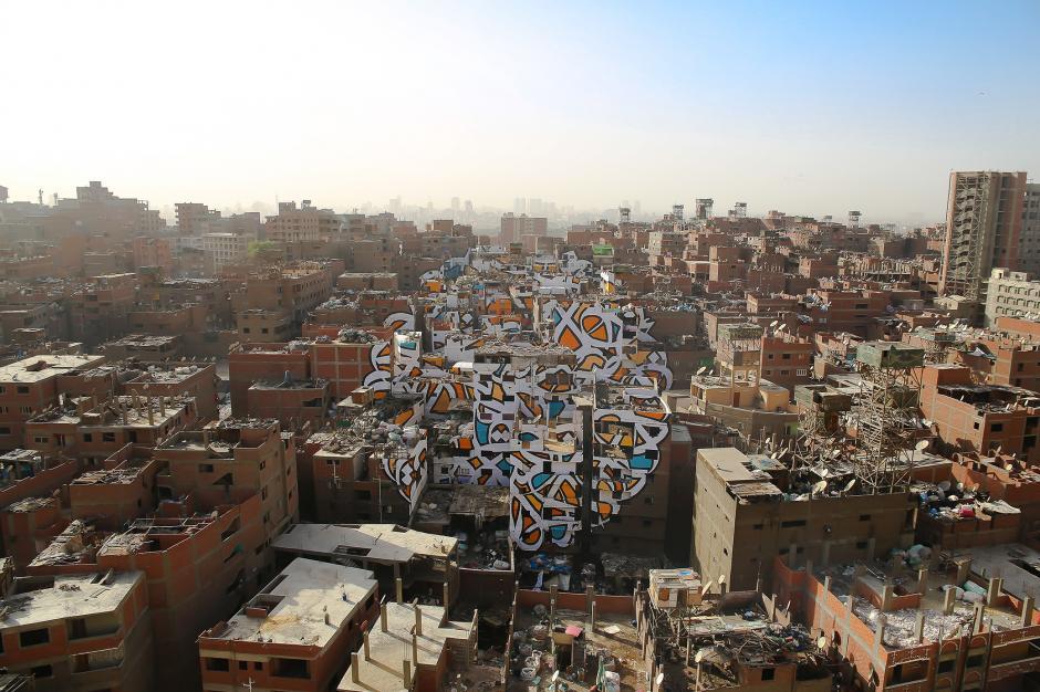 """Percepción"""", es un mosaico que no toma su verdadera forma hasta que se le ve a lo lejos. (Foto: elseed-art.com)"""