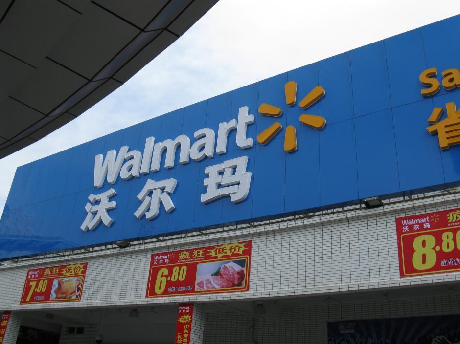 Tiendas Walmart