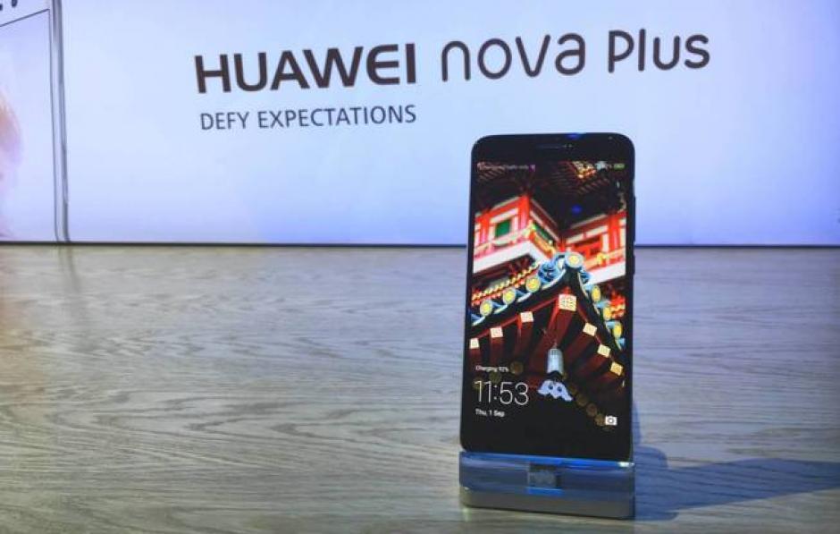El Nova Plus viene con pantalla de 5.5 pulgadas y una batería de hasta 3320 mAh. (Foto: Confidencial)