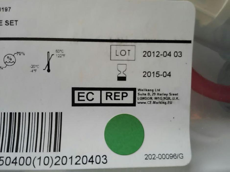 Varios de los medicamentos que fueron donados vencieron a inicios del año pasado, según verificación de la Procuraduría de Derechos Humanos. (Foto: PDH)