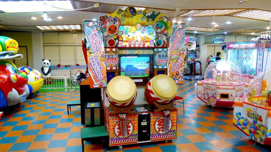 El Taiko no Tatsujin es un videojuego popular asiático. (Foto: 9pp.co)
