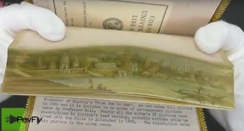 En la imagen oculta puede verse una ciudad. (Imagen: captura de pantalla)