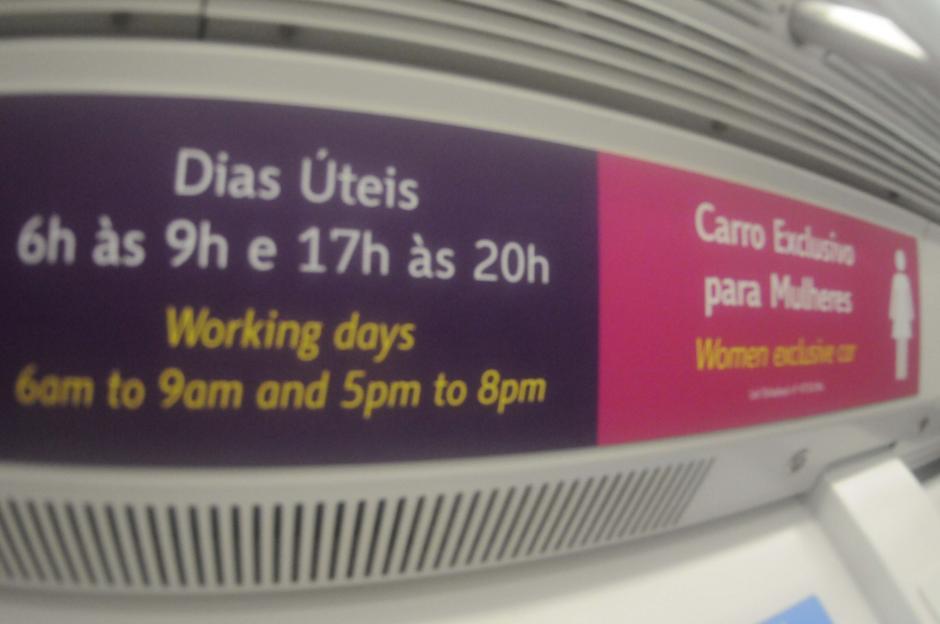 Los metros tienen áreas especiales para las mujeres en horarios pico. (Foto: Pedro Pablo MIjangos/Soy502)
