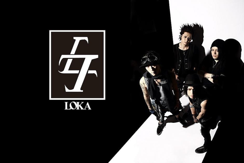 """""""Loka"""" es la banda de rock que trabaja con los guatemaltecos en la realización de imágenes. (Foto: Loka oficial)"""