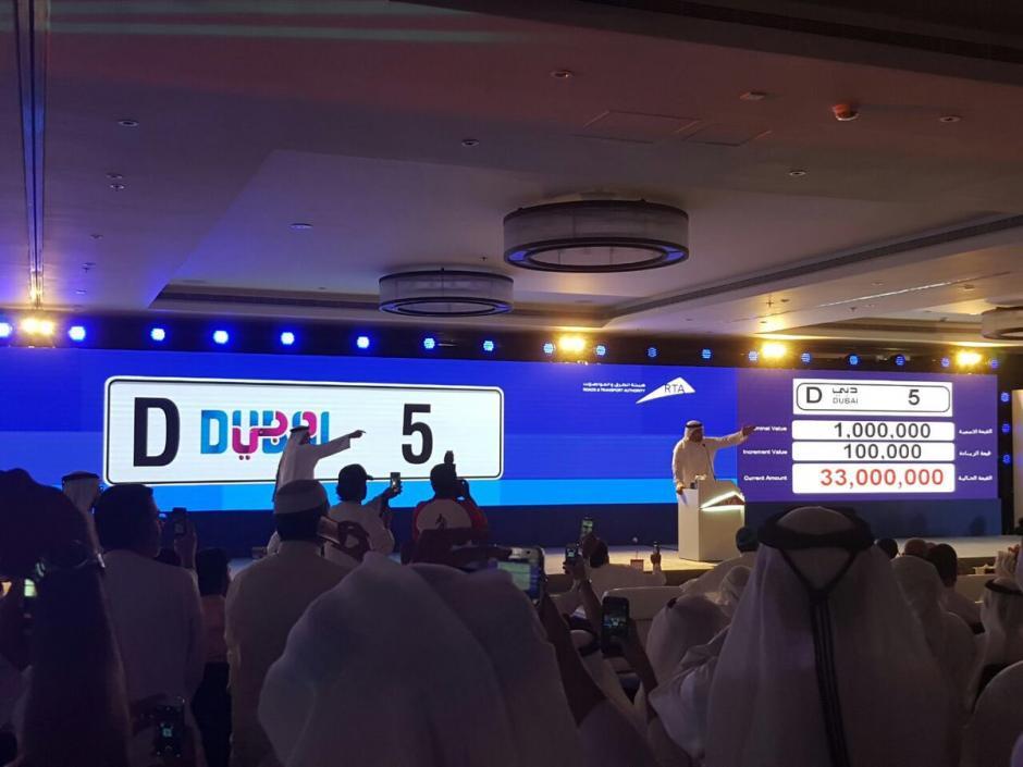 La matrícula con el número 5 fue subastada en Dubái. (Foto: arabianbusiness.com)