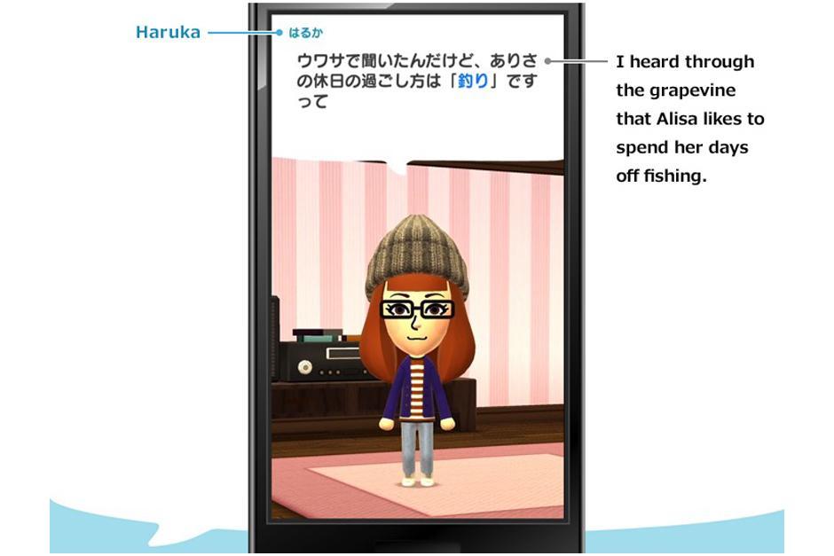 """Los personajes del juego se llaman """"Miis"""".(Foto: Nintendo)"""