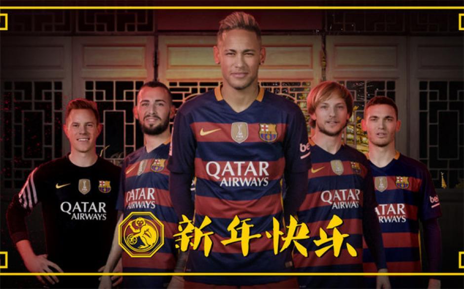 En años anteriores, los futbolistas de Barça han celebrado el Año Nuevo chino. (Foto: Twitter)