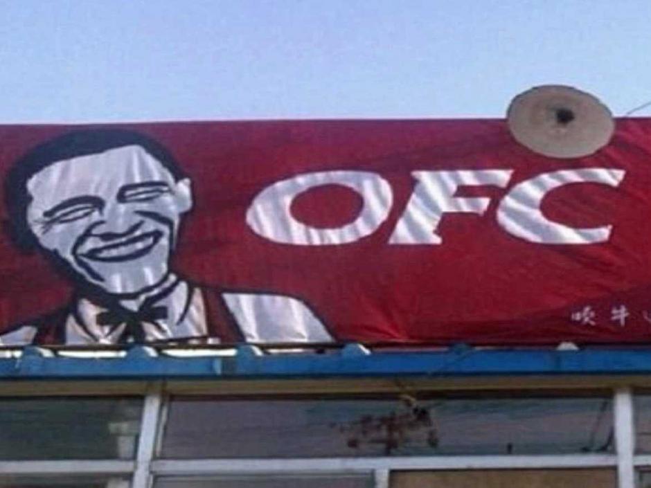 La versión china de la famosa cadena de restaurantes de pollo frito. (Foto: businessinsider.com)