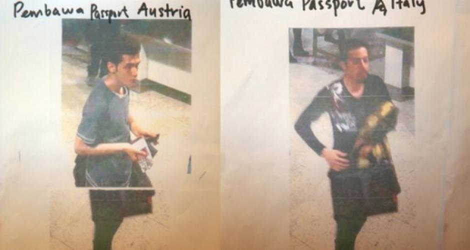 Ellos serían los dos pasajeros iraníes que iban en el vuelo, pero que se identificaron con pasaportes robados a un austríaco y a un italiano. Al inicio de la desaparición del avión, se especuló con que ellos serían los autores de un presunto ataque terrorista al vuelo. (Foto: Interpol)