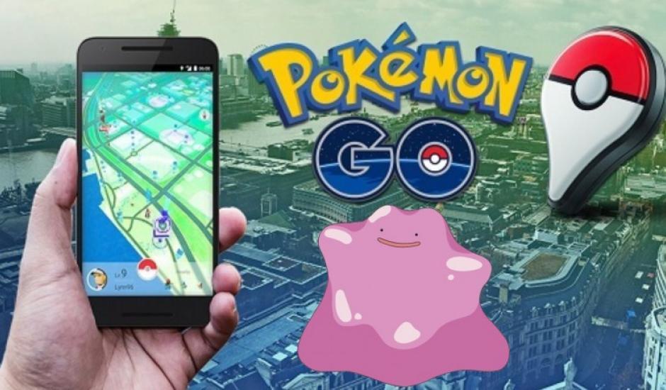 Pokémon Go es uno de los videojuegos más populares del momento. (Foto: andro4all.com)