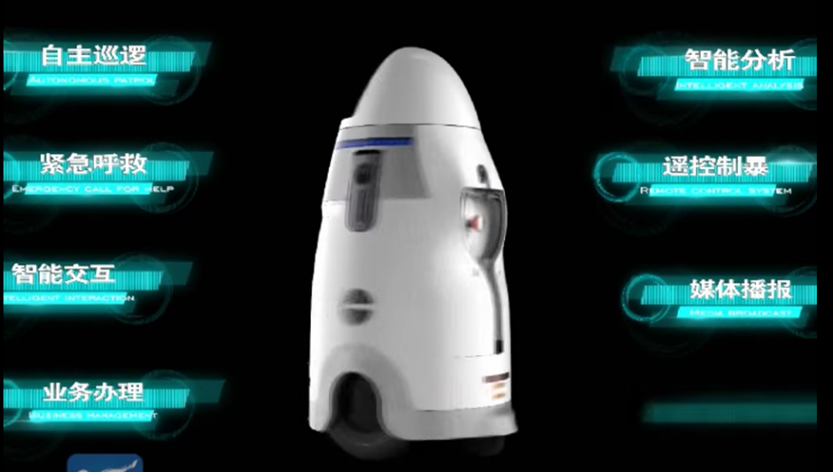 AnBot es capaz de buscar explosivos, armas y estupefacientes. (Captura de pantalla Youtube/New China TV)