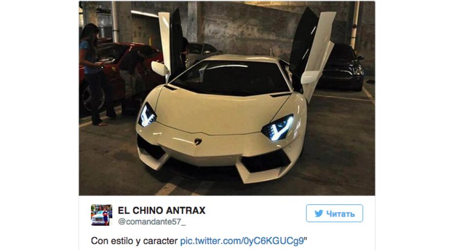 """Los carros deportivos son la debilidad de los """"niños mimados"""" del """"Chapo"""" Guzmán.(Foto: Twitter)"""