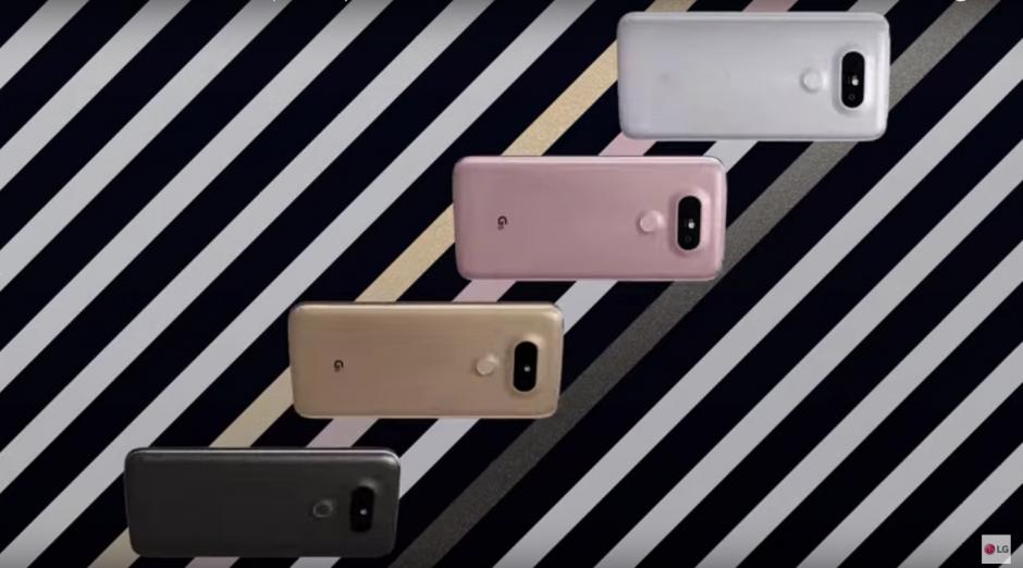 El LG G5 será comercializado en cuatro colores. (Imagen: Captura de YouTube)