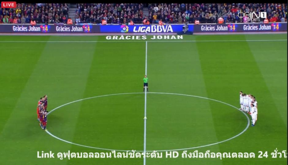 Un minuto de silencio fue parte del homenaje a Cruyff. (Foto:BeinSports)