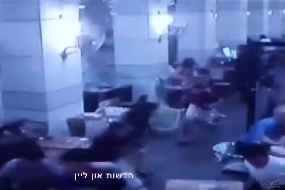 El atentado se dio este miércoles en Tel Aviv y ha dejado cuatro soldados muertos y seis heridos. (Foto: Captura de Pantalla/Youtube)