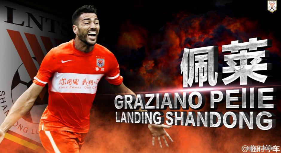 Así le dio el club chino la bienvenida a su jugador. (Foto: Twitter)