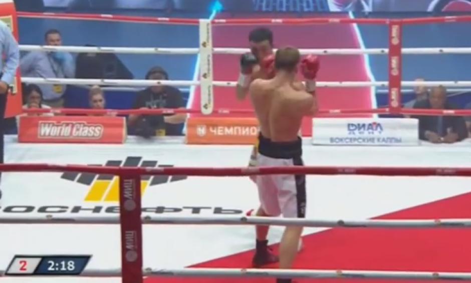 La pelea fue por el título superligero de la Federación internacional de Boxeo. (Imagen: Captura de pantalla)