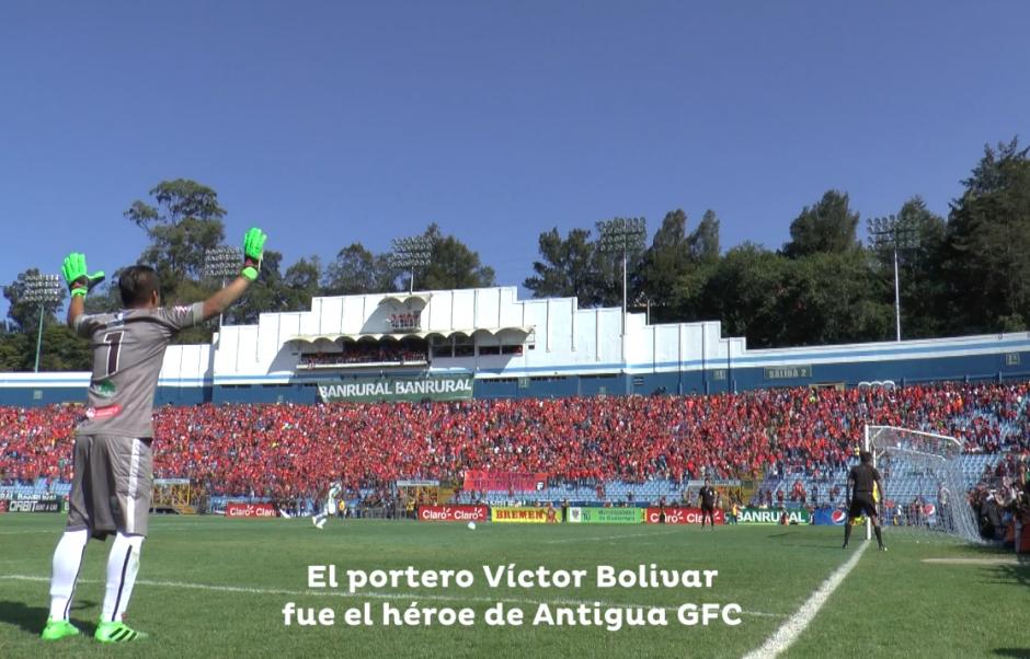 Víctor Bolívar atajó dos penales en el triunfo de Antigua GFC. (Foto: Captura de video)