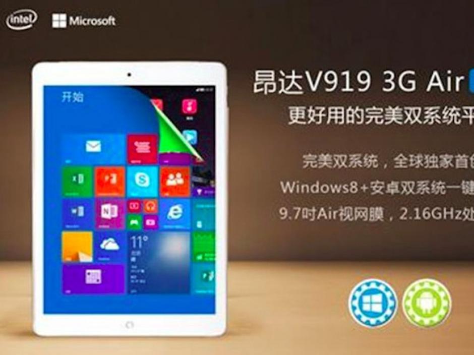Otra marca de tecnología, otra imitación china (Foto: businessinsider.com)