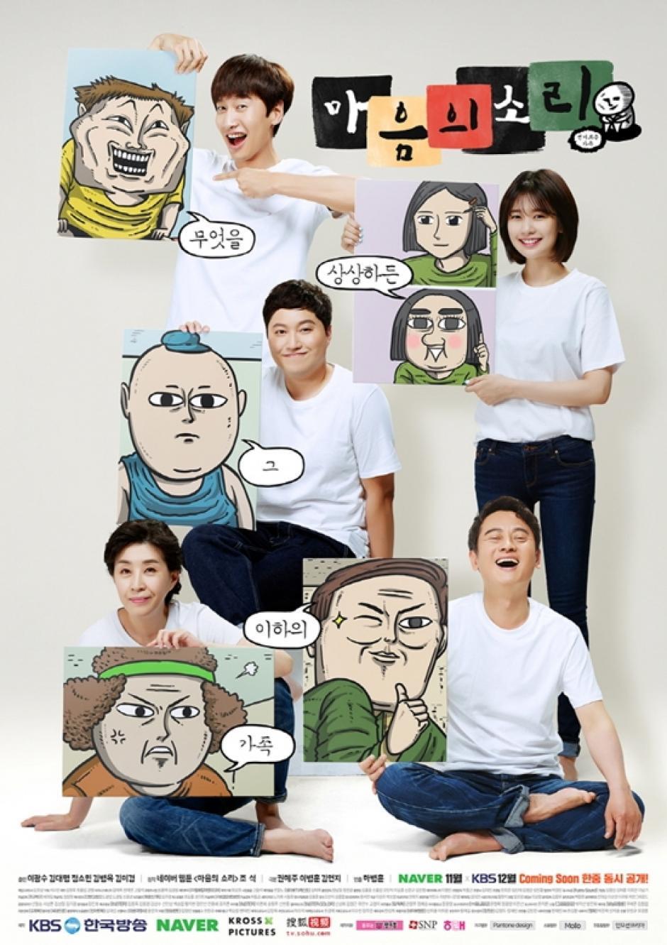 """""""The sound of your heart"""" es una serie coreana acerca de un realizador de comic, su novia y su loca familia. (Foto: oficial)"""