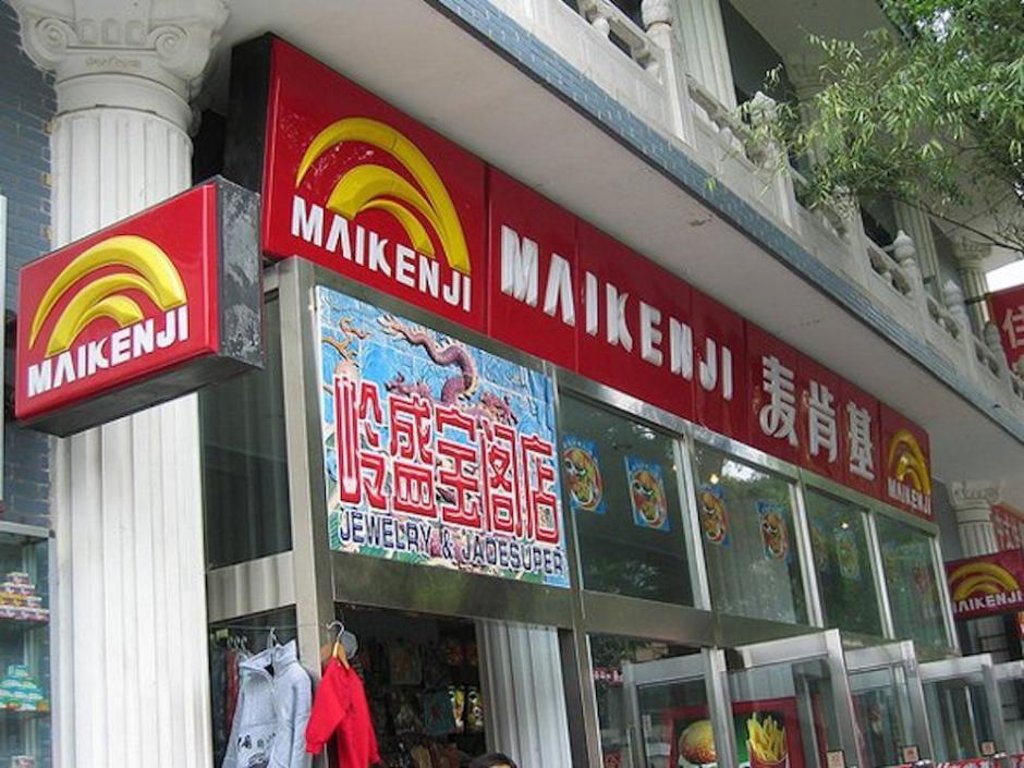 La popular franquicia de hamburguesas tiene su versión china (Foto: businessinsider.com)