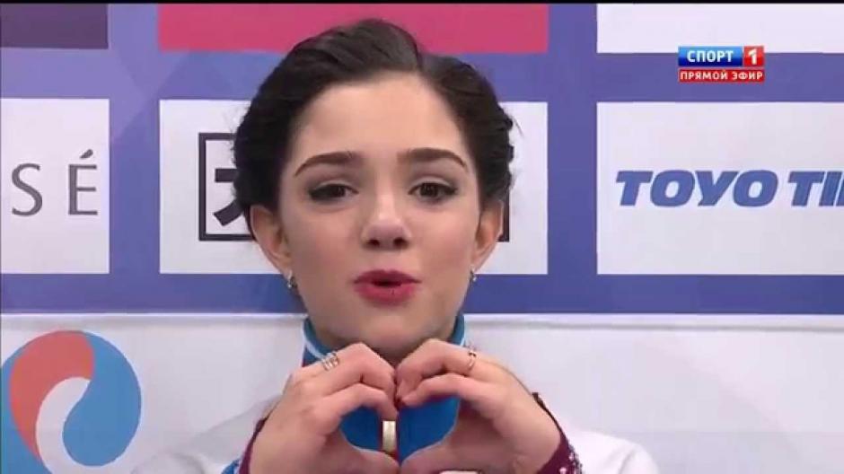 La joven patinadora nació en 1999. (Foto: YouTube.com)