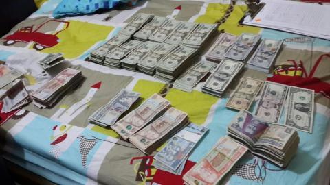 Capturan a taiwanesa con más de 68 mil dólares y máquinas tragamonedas