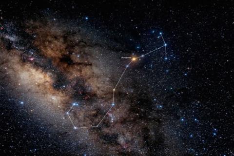 Astrónomos descubren misteriosa energía en una estrella moribunda